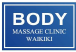 BODY MASSAGE CLINIC WAIKIKI